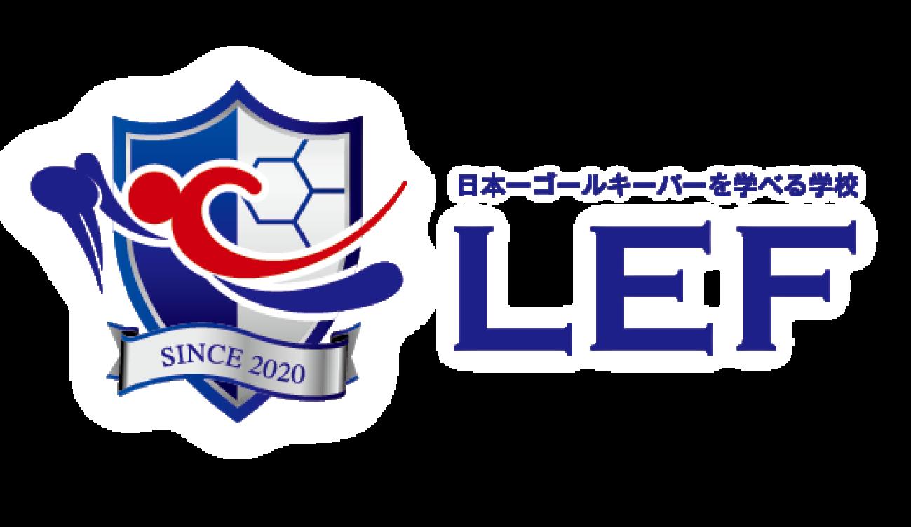 日本一ゴールキーパーを学べる学校